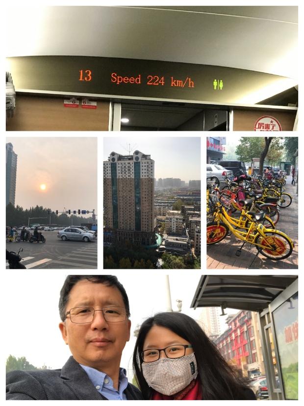 Blog_Shijiazhuang_City