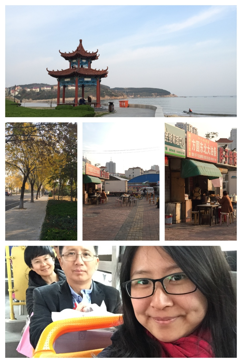 Blog_Weihai_city