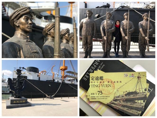 Blog_Weihai_Tingyuen