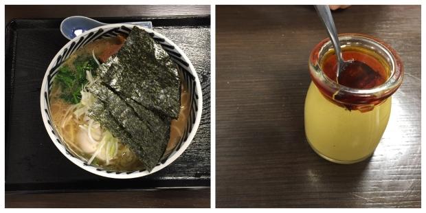 Food_Ramenb